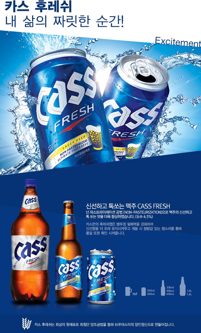 Cass3