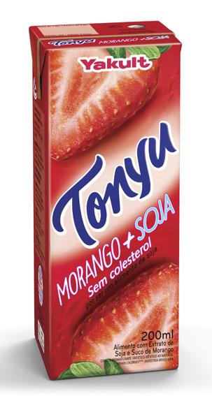 Tonyu2