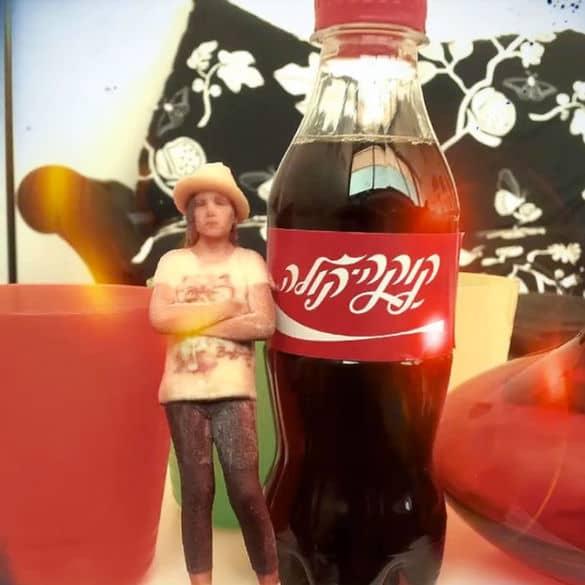 Coca-mini