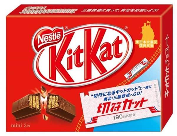 Kit-Kat-caixa