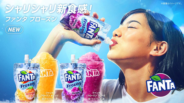 fanta-frozen