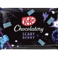 KitKat5